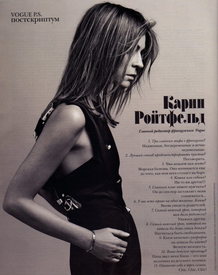 Vogue P_S_ Carine Roitfeld (Editor-in-Chief, Vogue Paris) by Hedi Slimane Vogue Russia August 2010